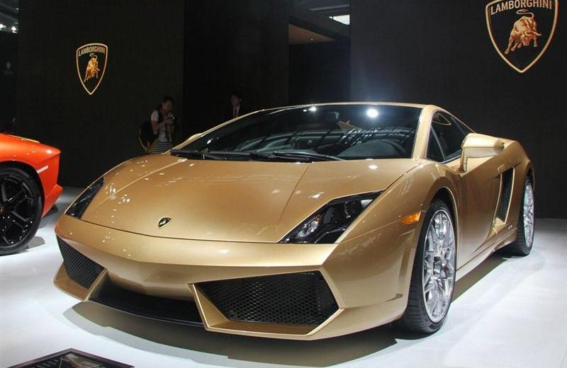 LP 560-4 Gold Edition